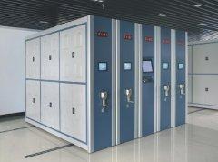 <b>XY-ZM-V3型智能型电脑多功能密集架</b>