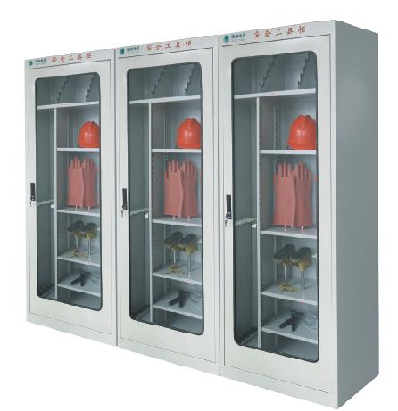 XY-ZD-G1型智能安全工具柜